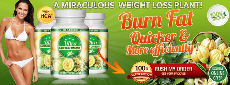 Looking for where to buy garcinia cambogia? Visit our website if you want to purchase garcinia cambogia.