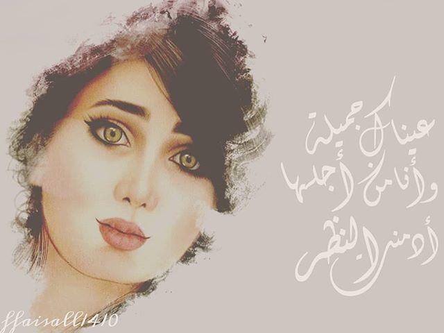 تصميمي تعديل صور خلفيات جوال بنات بنت السعودية الرياض Picsart Male Sketch Movie Posters Poster