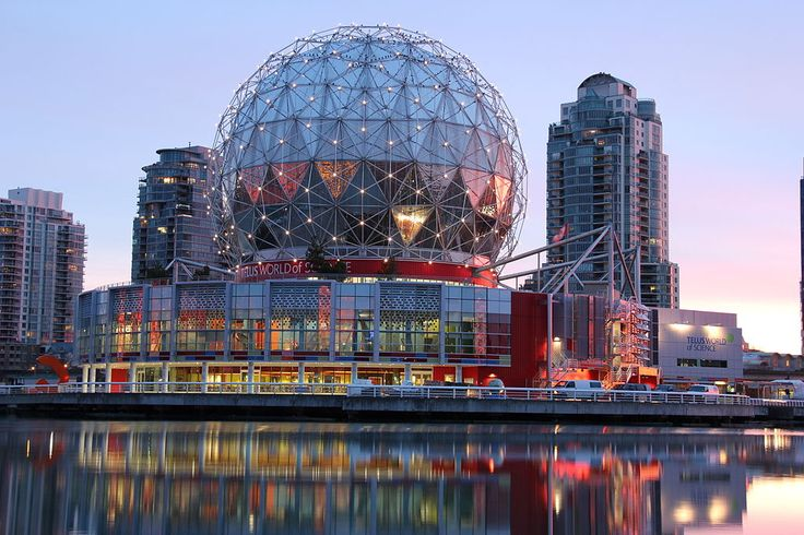 Science world | Vancouver | Tripomizer Trip Planner