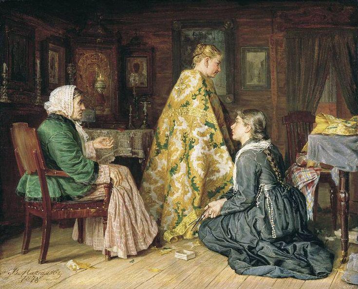 Максимов . Примерка ризы .1878 год