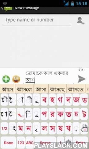 how to write bengali in facebook