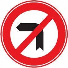 trafik-isaretleri-levhalari-sola-donulmez