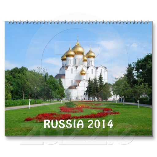 Russia 2014 wall calendar. Collection of color photos from Russia: Moscow, Yaroslavl', Vladimir, Kolomna and some other places.