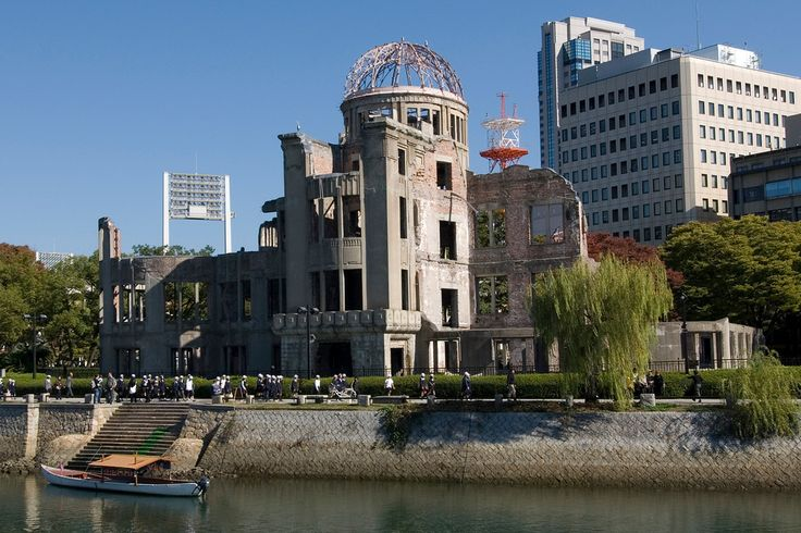 Hiroshima Peace Memorial Dom) was the only structure left standing in the area where the first atomic bomb exploded on 6 August 1945. Through the efforts of many people, including those of the city of Hiroshima, it has been preserved in the same state as immediately after the bombing. Not only is it a stark and powerful symbol of the most destructive force ever created by humankind; it also expresses the hope for world peace and the ultimate elimination of all nuclear weapons.