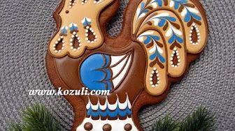 Даниловцы-Расписные пряники. Приготовление и роспись имбирных пряников для Благотворительной ярмарки - YouTube