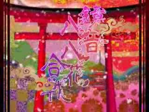 【鏡音リン・レン】鏡音八八花合戦【歌舞伎パンク・PV付き】 by モジャP