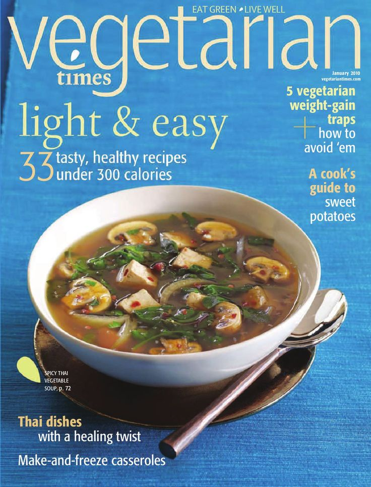 Vegetarian Times 2010-01  Make-and-freeze casseroles A cook's guide to sweet potatoes EAT GREEN LIVE WELL SPICY THAI VEGETABLE SOUP, p. 72 January 2010 vegetariantimes.com Check out all the health benefits at: Vega was formulated by Ironman Triathlete and bestselling health author Brendan Brazier. Check out his new book at thrivediet.com
