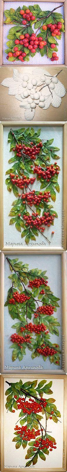 Рябина (СОЛЕНОЕ ТЕСТО) от Марины Архиповой