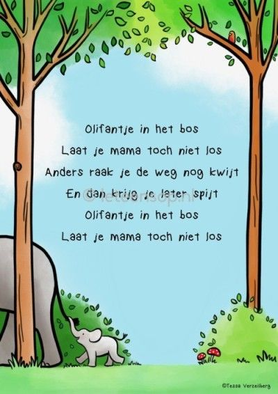 Olifantje in het bos poster kinderliedje kinderkamer kinderliedjes Nursery rhyme art illustration