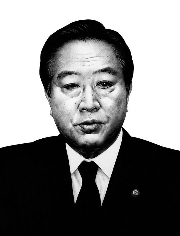 第95代内閣総理大臣