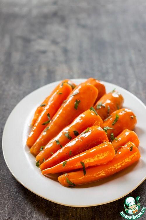 Медовая морковь - кулинарный рецепт