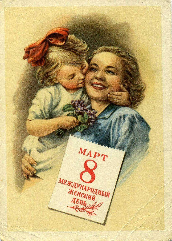 День строителя поздравления открытки прикольные карточках