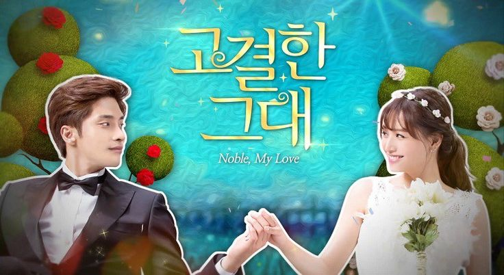 Noble, My Love OST