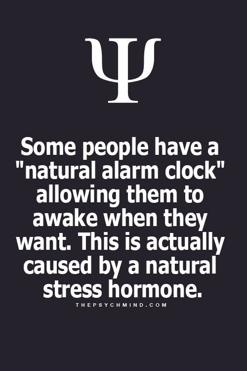 Mine must be in overdrive, when I set my alarm I usually wake up 15-20 mins early