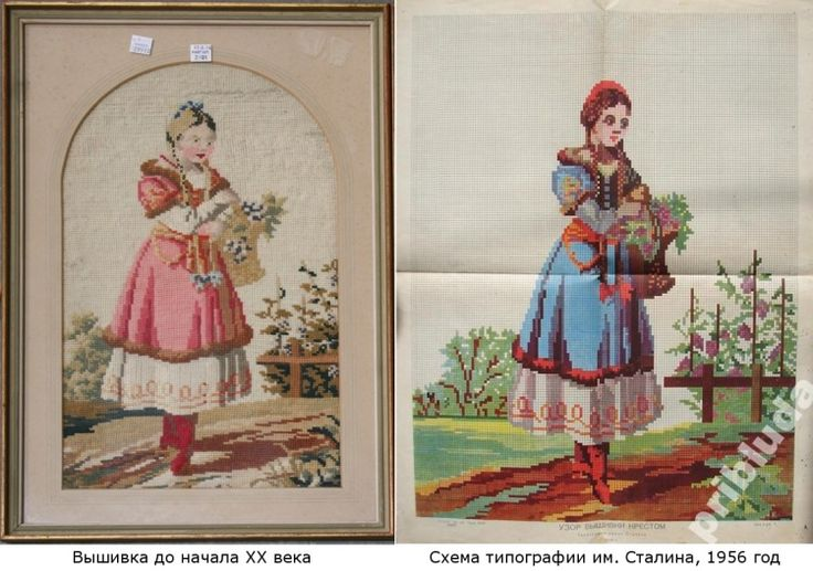 (1) Gallery.ru / Фото #23 - Родословная советских схем и вышивок - Kalla