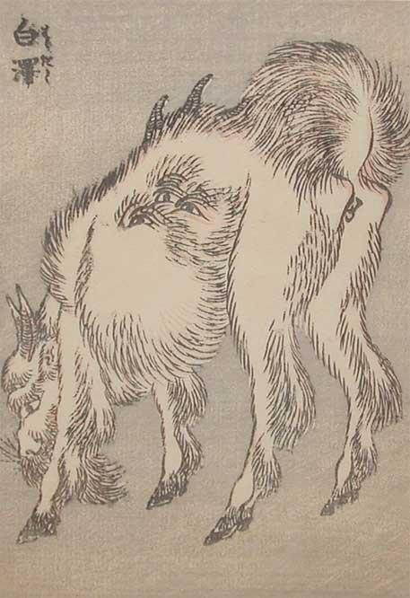 White Baku: Eater of Bad Dreams, Hokusai, c.1815.