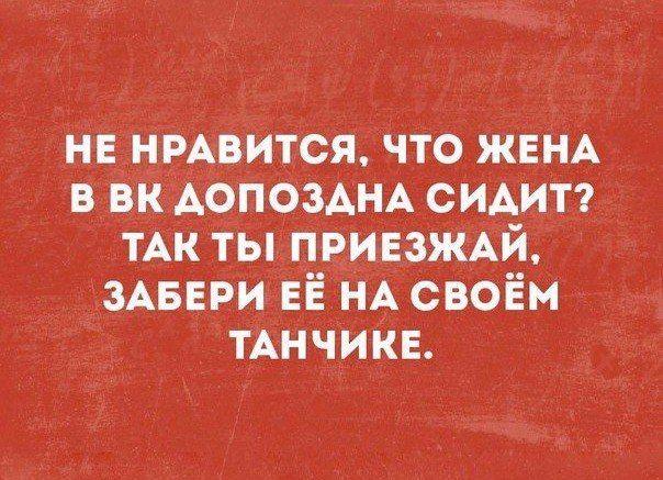 """ЗАБИРАЙ МЕНЯ СКОРЕЙ http://pyhtaru.blogspot.com/2017/01/blog-post_55.html   Читайте еще: ============================= КУПИЛ КВАРТИРУ У СОСЕДЕЙ http://pyhtaru.blogspot.ru/2017/01/blog-post_74.html =============================  #самое_забавное_и_смешное, #это_смешно, #это_интересно, #юмор, #жена, #танк  Хотите подписаться на нашу газете?   Сделать это очень просто! Добавьте свой e-mail и нажмите кнопку """"ПОДПИСАТЬСЯ""""   Далее, найдите в почте письмо и перейдите по ссылке, подтвердив подписку…"""