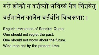 Quotes about friendship in sanskrit google search for Tattoo quotes in hindi