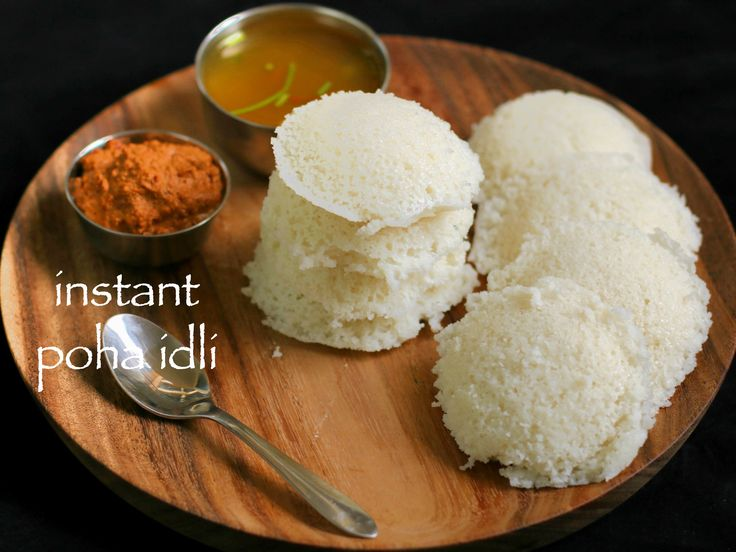 instant poha idli | instant idli with idli rava recipe, step by step photo and video recipe. instant idli made from idli rava, poha, yogurt and baking soda