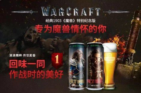 Chinese Beer - Tsingtao has teamed up with the Warcraft movie, releasing a Warcraft version of their canned 1903 classic beer.