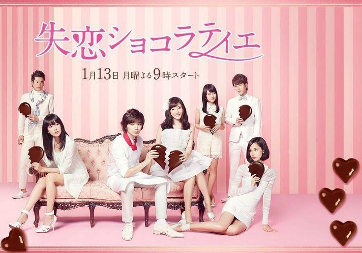 shitsuren chocolatier drama ending a relationship