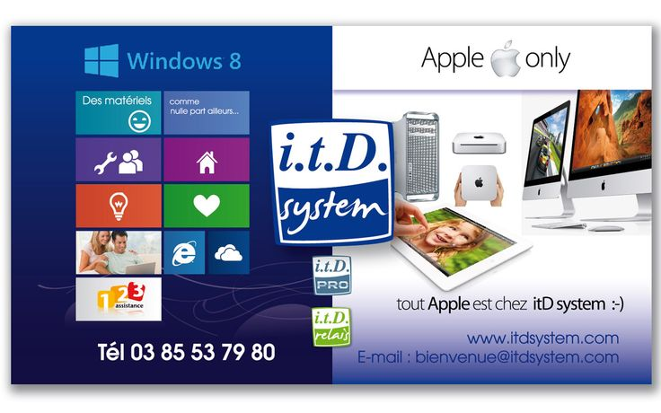 ITD System : Création d'encart publicitaire pour parution dans la presse. Format 128 x 78 mm