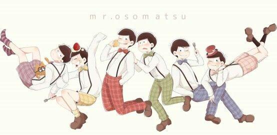 The Matsu