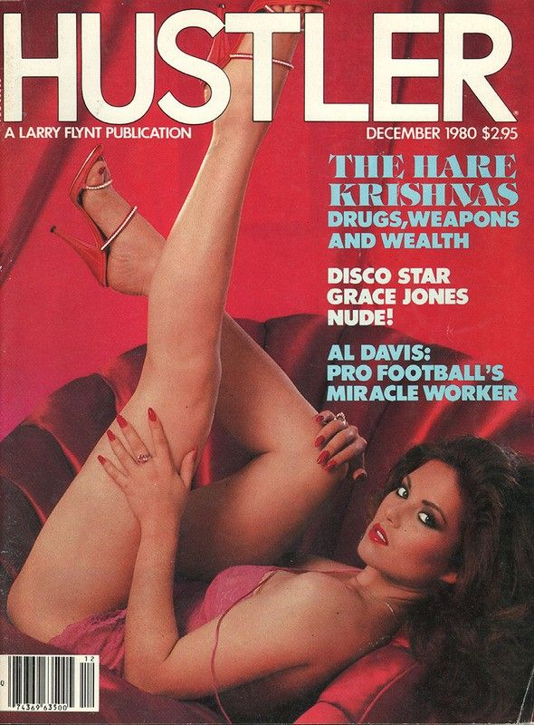 Turns! Hustler november 1980
