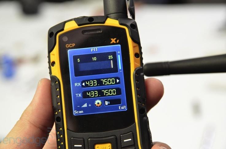 Runbo X1 outdoor talkback professional long standby waterproof dustproof mobile phone