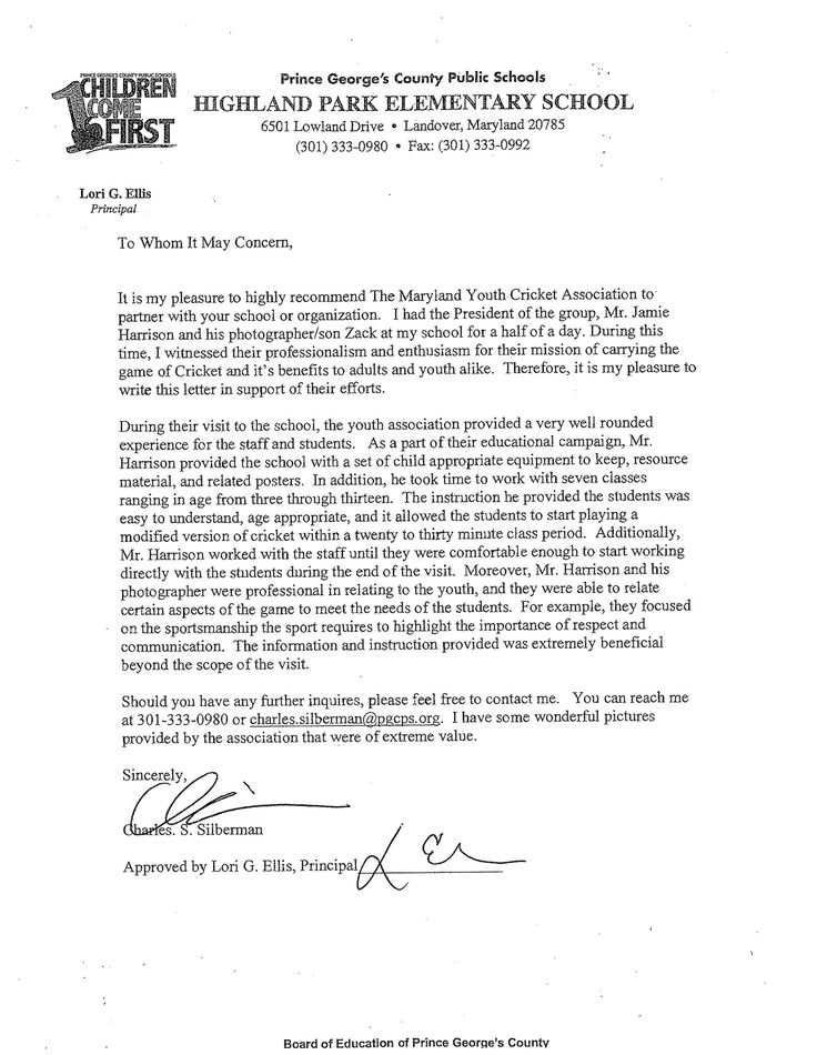 letter of recommendation maryland youth cricket