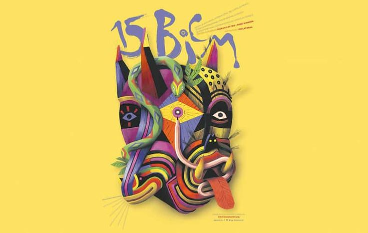 15 Bienal Internacional del Cartel en México y ONU Medio Ambiente  #SinContaminación #15BICM #ONUMedioambiente #Cartel #Poster #Diseño #ConcursoCartel #MéxicoOnu