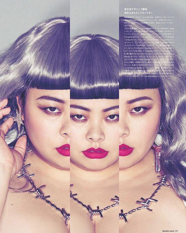 Numero TOKYO 7・8月合併号 Art Direction : Yuni Yoshida Photographer : Hiroshi Manaka Styling : Yoshiko Kishimoto Hair&Makeup : Asami Nemoto #今出ております #NumeroTOKYO #6ページあるよ #いい目してるあるよ #是非みてあるよ #ヌメロさん攻めてますw #いよいよデブ超えたあるよ
