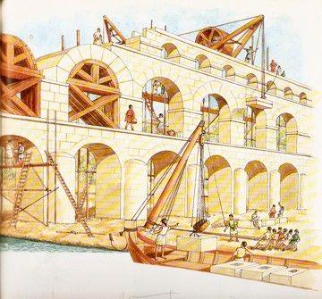 Ókori  Róma kép