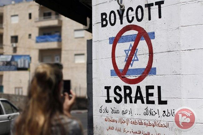 Israeli parliament moves to ban Boycott, Divestment Backers from entering Israel - http://www.juancole.com/2016/11/parliament-divestment-entering.html