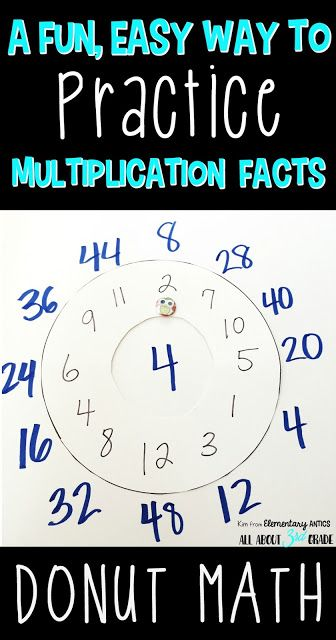 Math games to learn addition facts