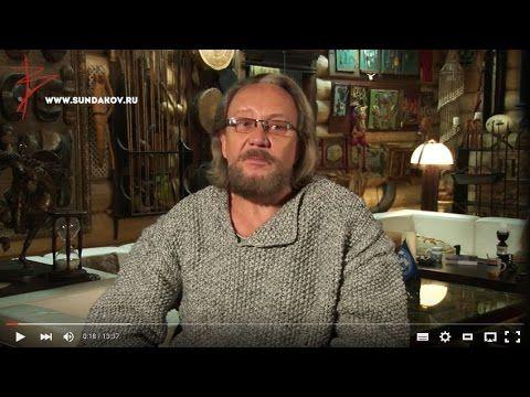 Виталий Сундаков - Русская Школа Русского Языка. Урок 4 / 13 декабря 2015