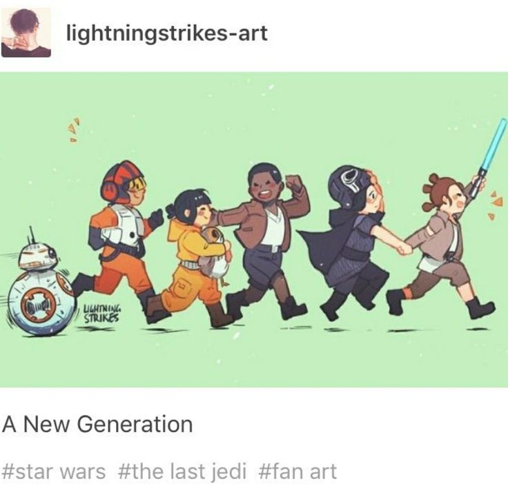 I've heard people complaining about the new Star Wars movie and how it doesn't feel like the original Star Wars movies but its good to have change every once in a while, like this pic says A New Generation, giving new generations and future generations new and wonderful characters to look up to even though the old ones will always be in our Memories.. <3