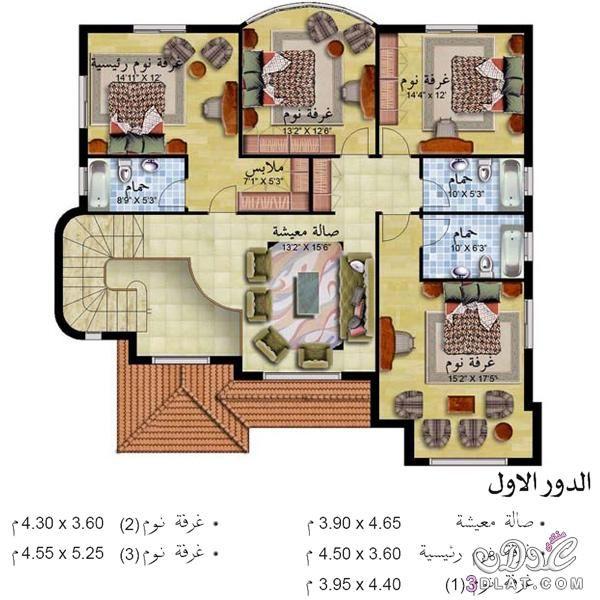 احدث تصاميم بيوت بطابق او طابقين خرائط حديثة للمنازل بطابق وطابقين منتدى النرجس My House Plans House Layout Plans House Layouts