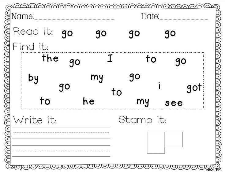 25 best ideas about Kindergarten sight word worksheets on – Sight Word Worksheets Kindergarten