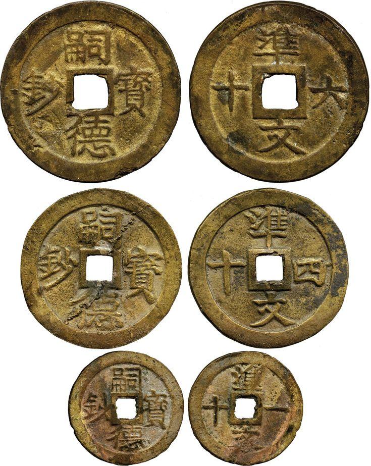 COINS. VIETNAM. Tu Duc (1848-83). Brass 10-, 40- and 60-Van, ND (1848-83). (Sch 304, 307, 309). Very fine or better. (3pcs).