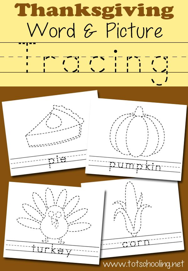 These Free Thanksgiving themed tracing sheets from Totschooling are the perfect way to get your young kids to practice handwriting and fine motor skills! Ki