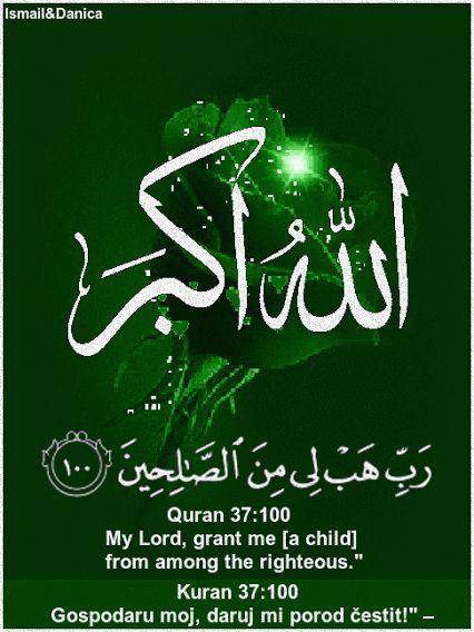 بسم الله الرحمن الرحيم عطِّر لسانك بذكر الَّلهمَّ صَلَّ عَلَی محمَّدٍوآلِ محمَّد وعَجِّل فرجهم و العن اعدائهم اجمعين