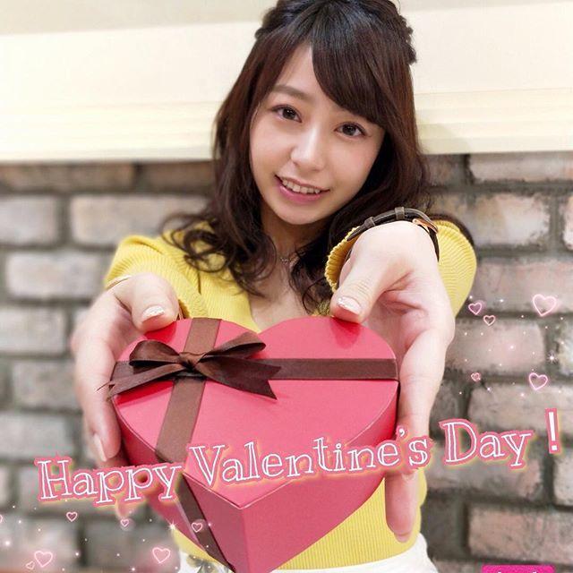 今日はバレンタインです!#宇垣美里#バレンタイン | Happy hot, Happy ...