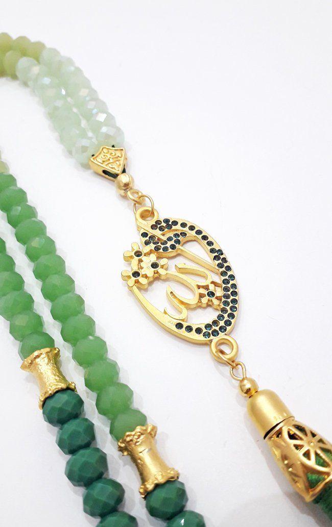 Muslim Prayer Chain Prayer Beads Tasbih Chain Tasbeeh Allah Koran Misbaha Beads