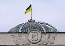 Парламент відновив пільги для чорнобильців. Список   Рідна країна