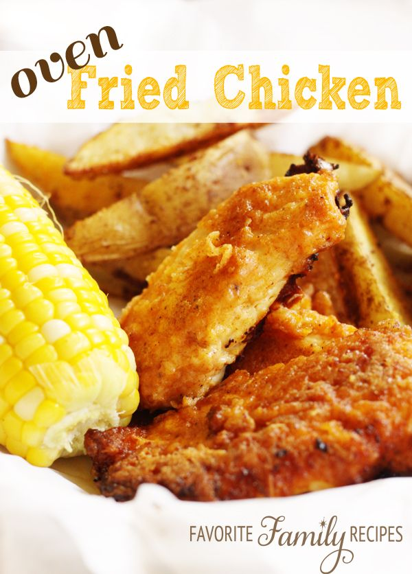 This oven fried chicken recipe is a great one if you want that good KFC flavor without having to go to KFC. Yummmm! #kfcrecipe #friedchicken
