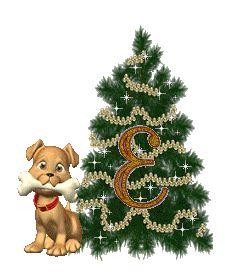 Alfabeto animado de arbolito navideño con perrito. | Oh my Alfabetos!