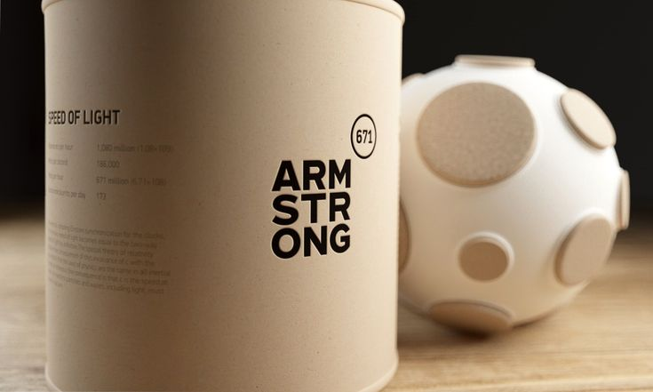 The Armstrong Light Trap, a Desktop Lamp Inspired by Moon Craters