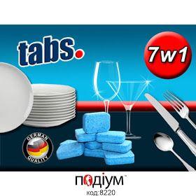 Немецкие таблетки для посудомоечной машины TABS 7 в 1