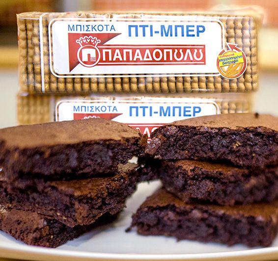 """Brownie με """"ΠΤΙ-ΜΠΕΡ"""" ΠΑΠΑΔΟΠΟΥΛΟΥ - Hub Συνταγών - Hub Συνταγών"""